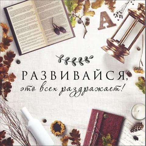Все тебе по плечу - красивые открытки и картинки 9