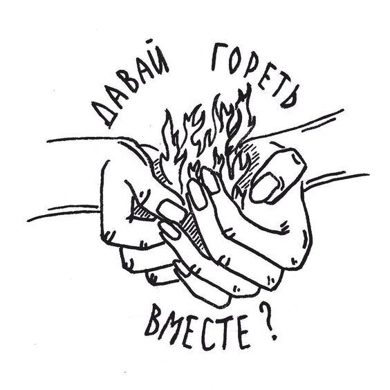 Красивые картинки с текстом и фразами для срисовки 8