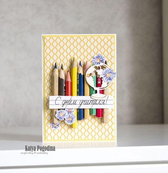 Красивые открытки для учителей - подборка 15 картинок 3
