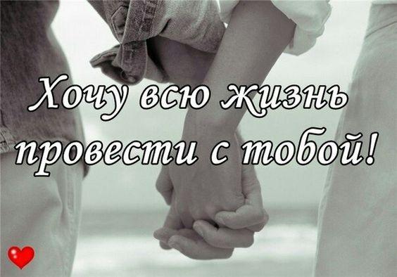 я люблю тебя и очень сильно хочу тебя картинки стенах