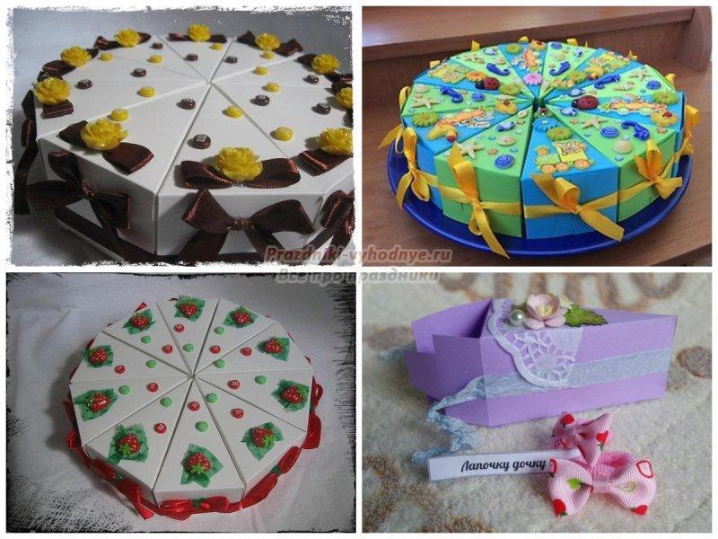 Подарок на День Рождения своими руками - креативные идеи в картинках (6)