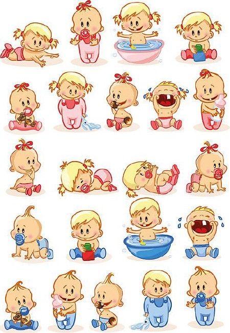 Ребенок картинки для детей для оформления - подборка 30