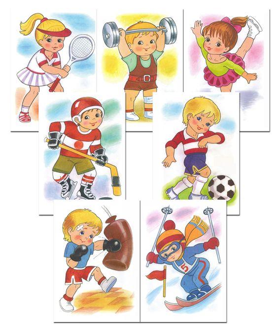 Все виды спорта картинки для детей - подборка 25 изображений (5)