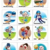 Все виды спорта картинки для детей   подборка 25 изображений (6)
