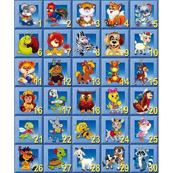 Детские картинки на шкафчики в детском саду - 25 фото (1)