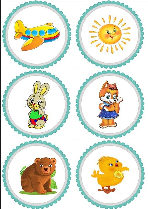 Детские картинки на шкафчики в детском саду - 25 фото (15)