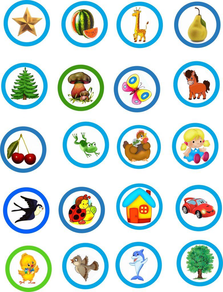 Детские картинки на шкафчики в детском саду - 25 фото (19)