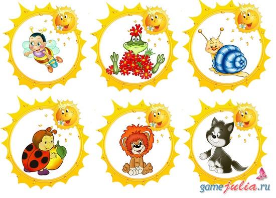 Детские картинки на шкафчики в детском саду - 25 фото (21)