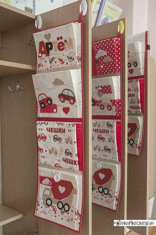 Кармашки на шкафчик в детском саду своими руками - фото, картинки (15)