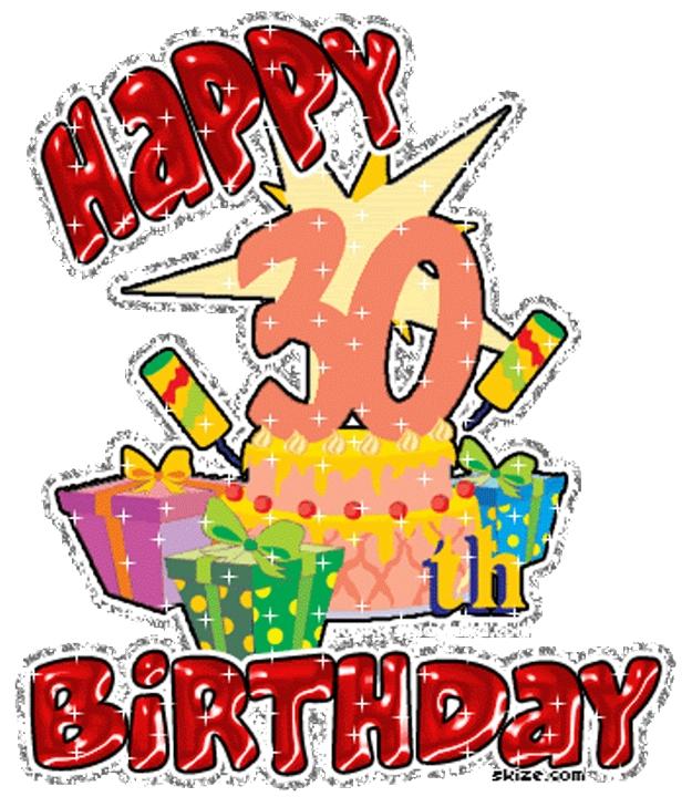 Днем знаний, картинка поздравление с днем рождения мужчине 30 лет