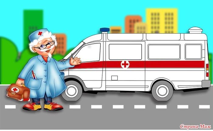 Красивые картинки для оформления больницы в детском саду (1)