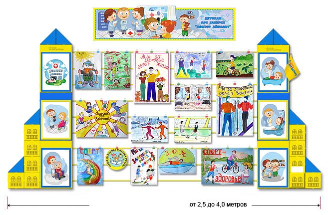 Красивые картинки для оформления больницы в детском саду (13)
