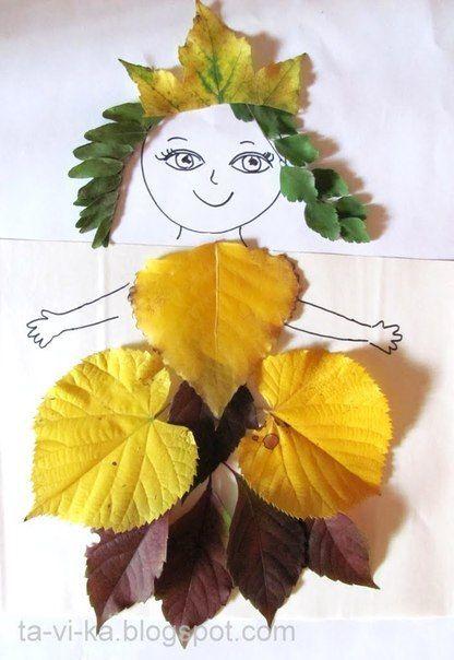 Красивые картины и аппликации из листьев своими руками (11)