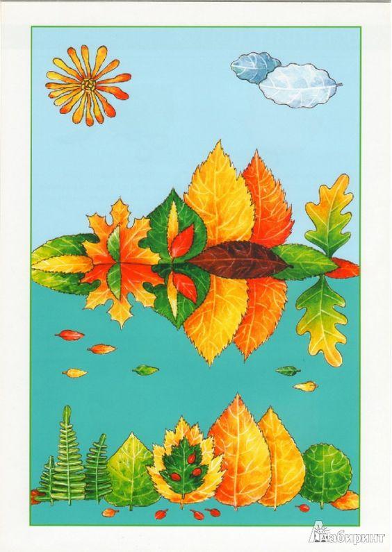 Красивые картины и аппликации из листьев своими руками (21)