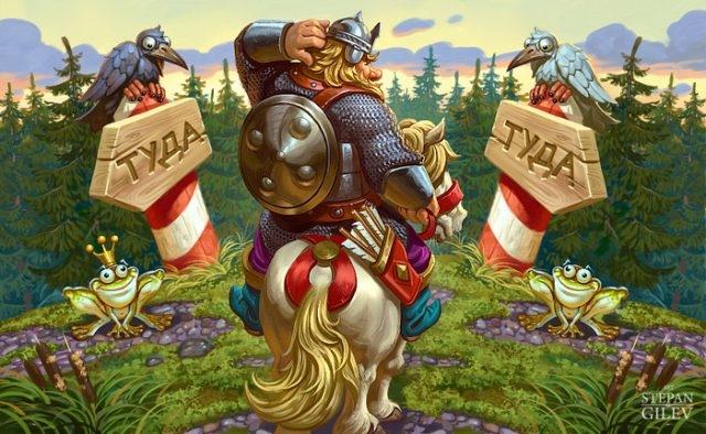 Богатыри на коне картинки красивые 020