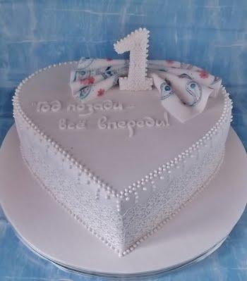Годовщина свадьбы 1 год торт010