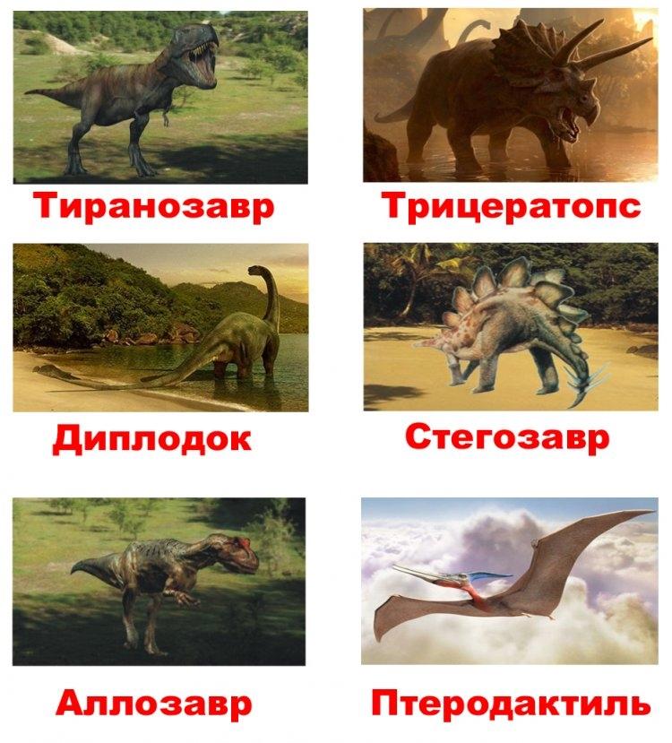 Динозавры в наше время фото007