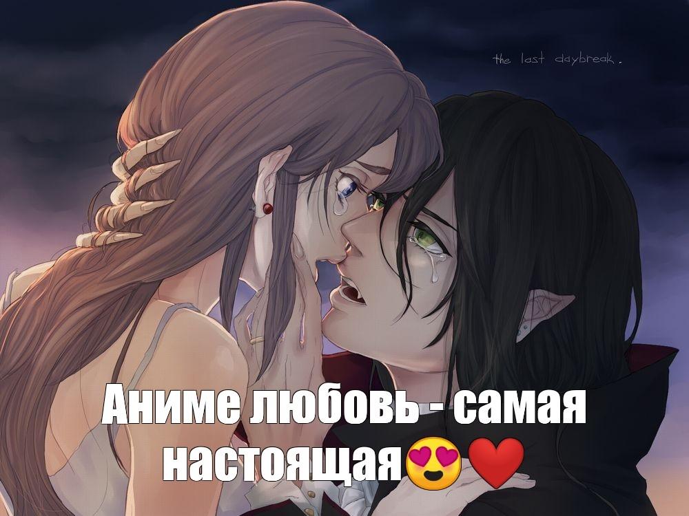 Картинки аниме вампиры девушки (24)