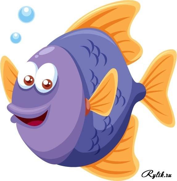 Картинки рыбки для детей на белом фоне (16)