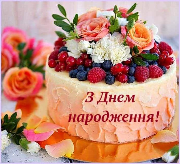 Картинки с Днем Рождения сладости017