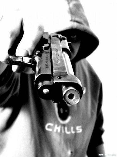 Классные картинки с пистолетом на аву001