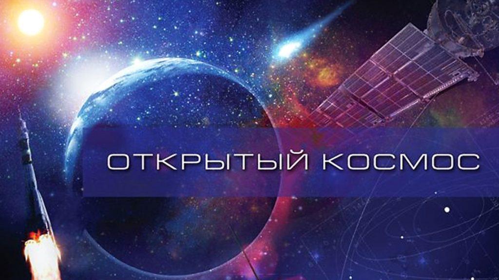 Космос в хорошем качестве картинки012