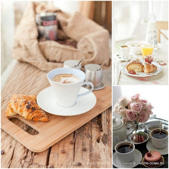 Красивые картинки с кофе и завтраком007