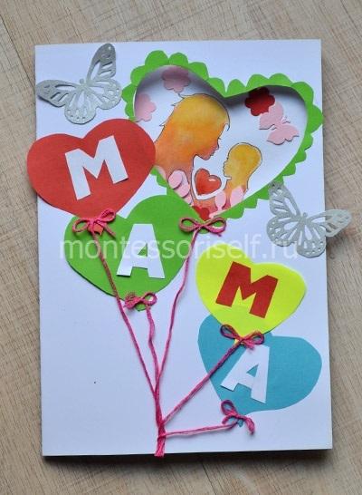 Красивые открытки на мамин день рождения002