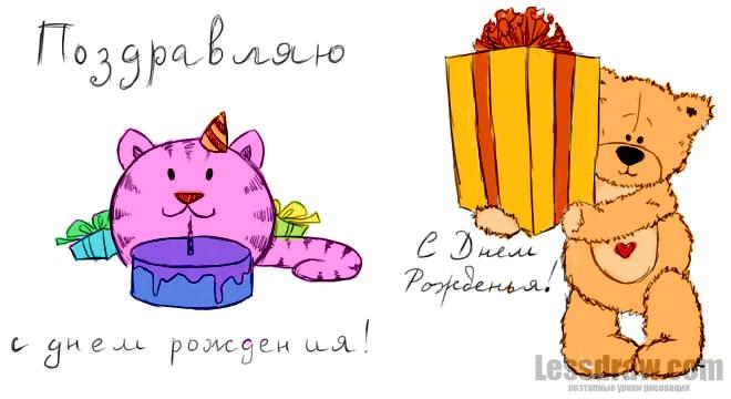 Красивые открытки на мамин день рождения012