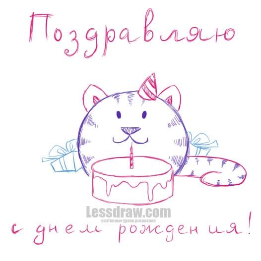 Красивые открытки на мамин день рождения013