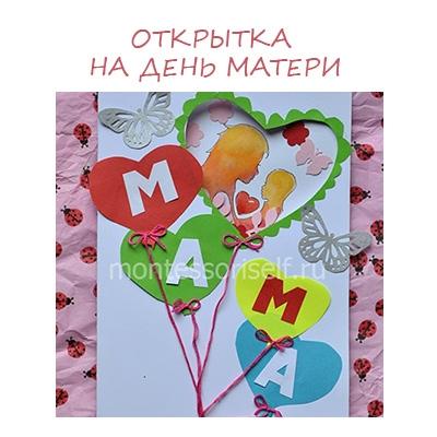 Красивые открытки на мамин день рождения017