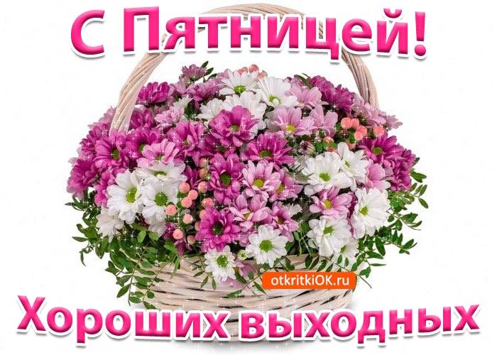 Красивые пожелания с пятницей и выходными019