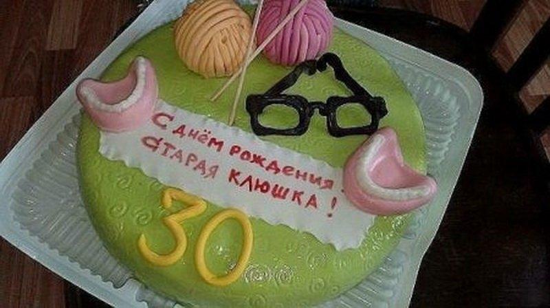 Надпись на торт подруге 002