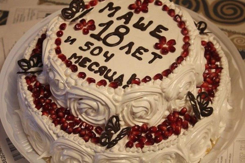 Надпись на торт подруге 004