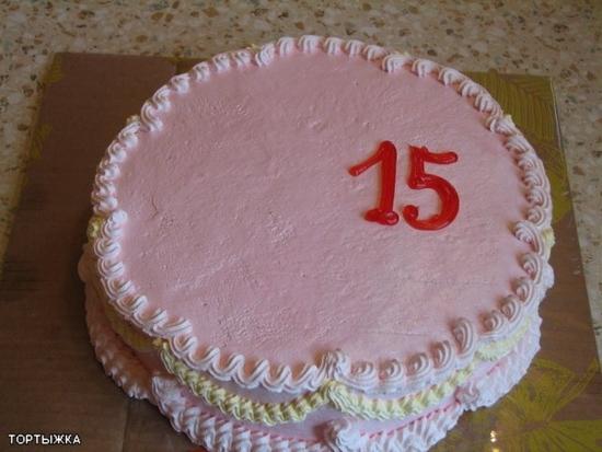 Надпись на торт подруге 005