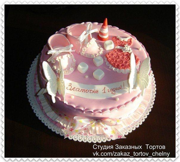 Надпись на торт подруге 007