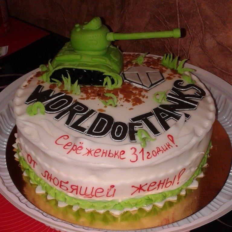 Надпись на торт подруге 009