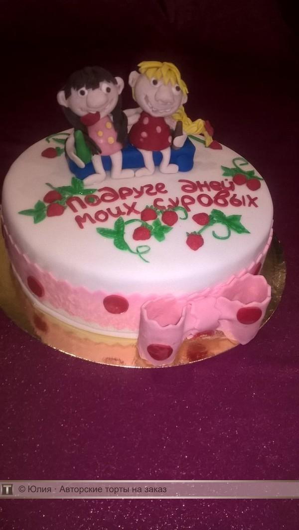 Надпись на торт подруге 013