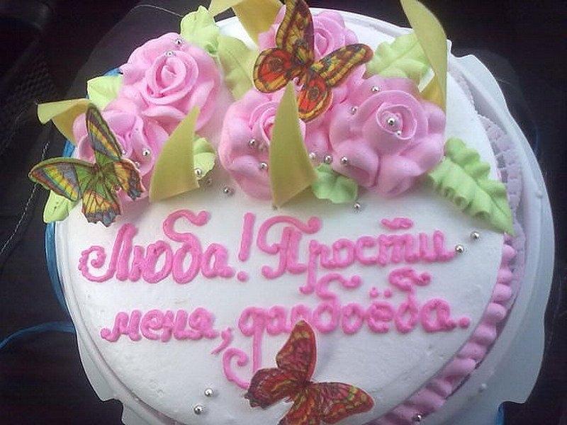 Надпись на торт подруге 018