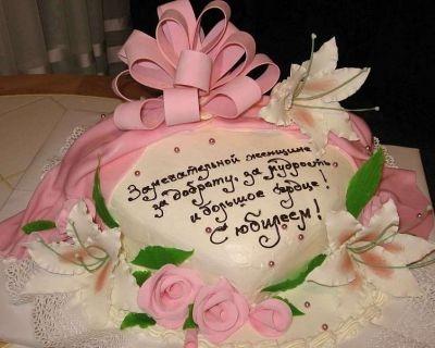 Надпись на торт подруге 019