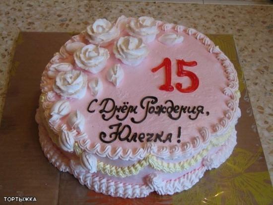 Надпись на торт подруге 020