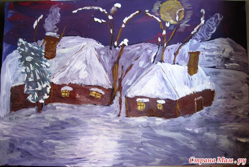 Рисунок на тему зимний вечер007