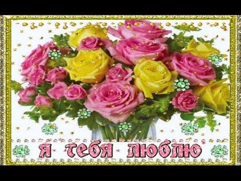 Утром цветы для любимой 005
