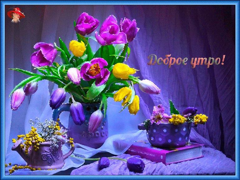 Утром цветы для любимой 010