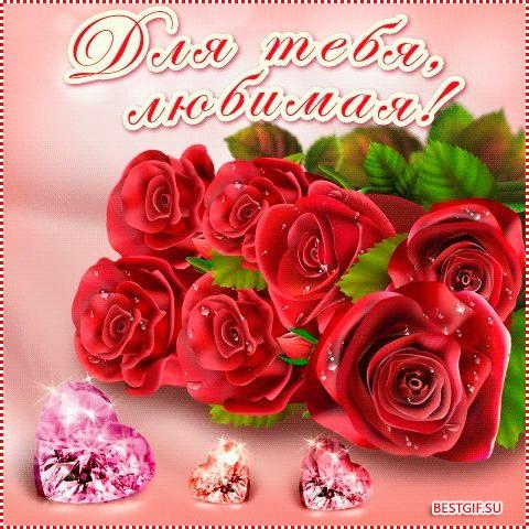 Утром цветы для любимой 011