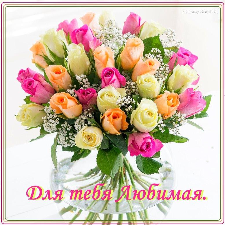 Утром цветы для любимой 012