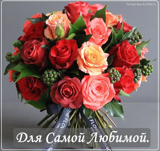 Утром цветы для любимой 013
