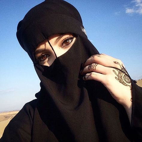 Аватарка мусульман - подборка фоток (12)