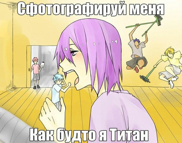 Аниме комиксы баскетбол Куроко (14)