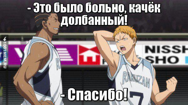 Аниме комиксы баскетбол Куроко (4)